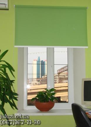 Рулонные шторы под заказ