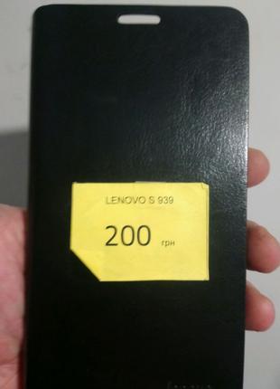 Чехол книжка для телефона lenovo s939
