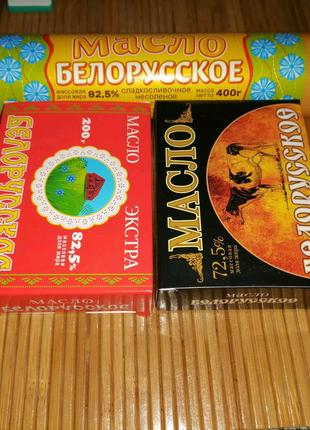 Масло сливочное ТМ Белорусское