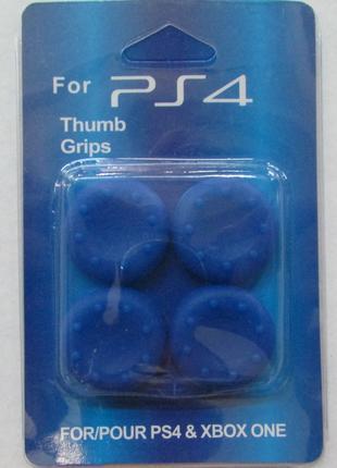 Насадки на 3D дж-ки РS3,PS4,XBOX360,XBOX ONE синие