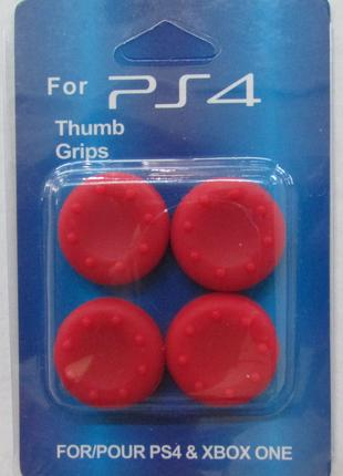 Насадки на 3D стики дж-ки РS3,PS4,XBOX360,XBOX ONE красные