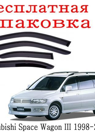 Дефлекторы окон Mitsubishi Space Wagon III 1998 - 2004 ветровики