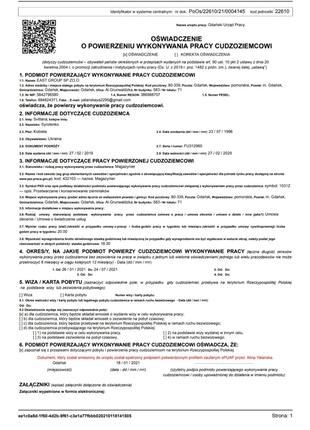 Полугодовое приглашение в Польшу на 6 месяцев.