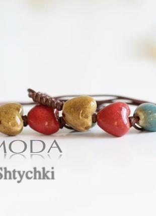 Керамический браслет на руку - Любовный камень, тройной