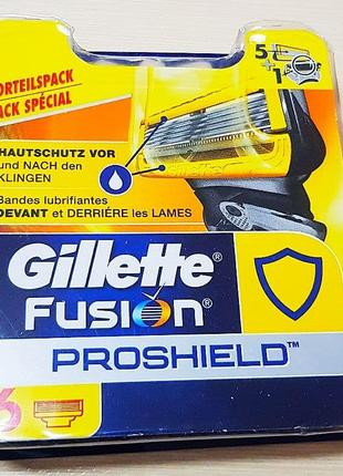 Картриджи Gillette Fusion ProShield 6шт. Германия оригинал