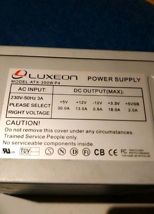 Luxeon ATX-350W блок питания.
