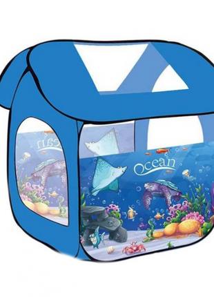Дитяча ігрова палатка 8009 AN Океан розмір 100х83х83 см