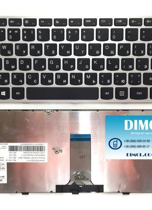 Оригинальная клавиатура для Lenovo G40, G40-30, G40-45, G40-70