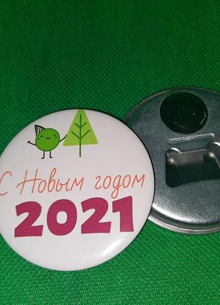 Круглая открывашка на магните с новым годом! new year! 2021