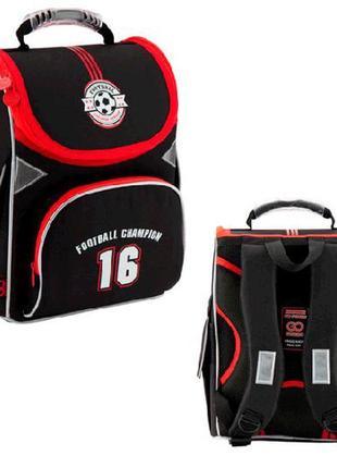 Школьный рюкзак для мальчика первоклассника
