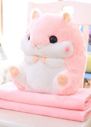 Комплект 3в1 игрушка-подушка хомяк розовый с пледом внутри