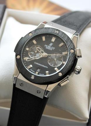 Наручные мужские часы черные
