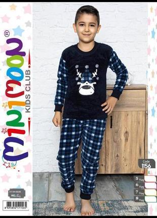 Пижама флис+махра