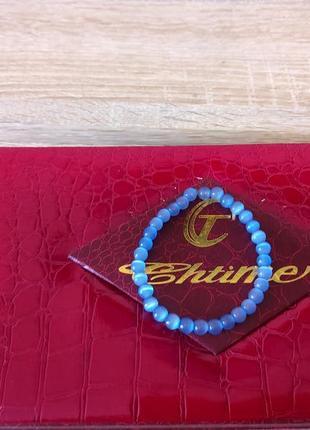 Продам женский браслет натуральный камень кошачий глаз