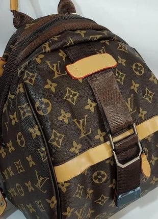 Рюкзак женскай