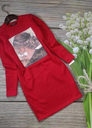 Нежнейшее платье ткань-ангора с люрексом
