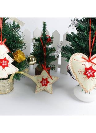 Мягкая новогодняя подвеска игрушка на елку сердце звезда елка