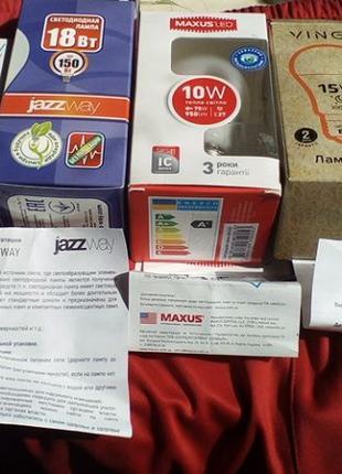 LED лампы MAXUS Gauss JazzWay 20 15 10 W E27 мягкий свет Гаран...