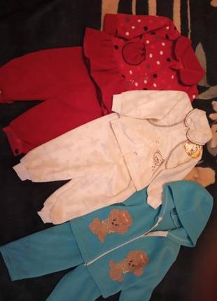 Флисовый теплый костюм костюмчик, 6-18 мес