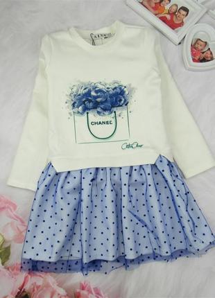 Красивое, модное, очень яркое платье для маленькой принцессы