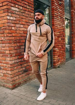 Стильний спортивний костюм чоловічий, (муржской подарок)