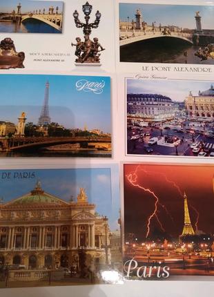 Открытки виды Парижа.