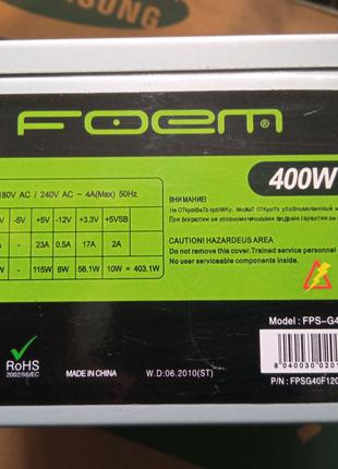 Блок питания FOEM 400W