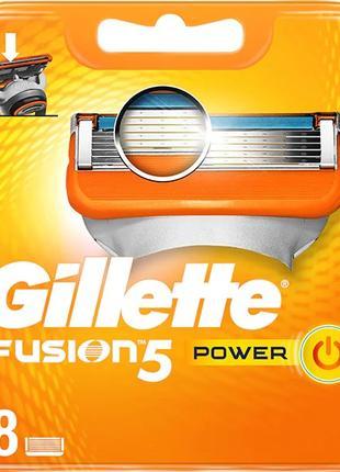 Сменные Кассеты (Лезвия) Для Бритья Gillette Fusion 5 Power 8 шт