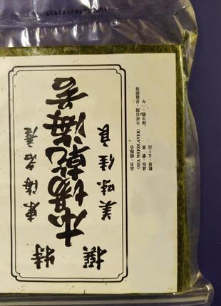 Водоросли Нори Премиум качество 50 листов листы для суши