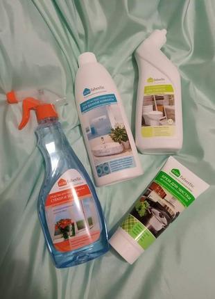 Набор для уборки дома