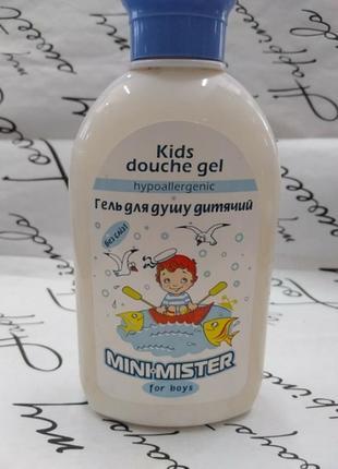 Гель для душа детский. mini-mister. 300ml