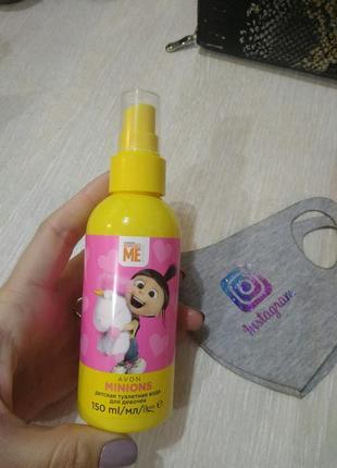 Новинка! детский спрей для тела для девочек