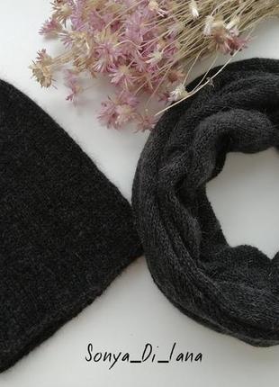 Комплект. шапка и шарф-снуд из элитной пряжи