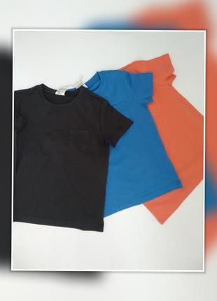 Новый комплект футболок (германия)