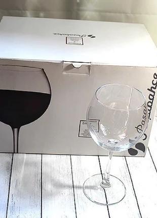 Бокалы для вина 650 мл