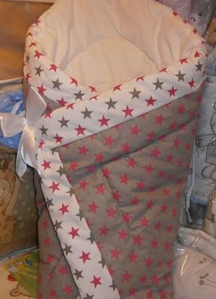 """Демисезонный конверт одеяло на выписку из роддома """"звездочки"""" ..."""