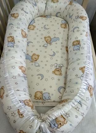 Люлька кокон в кроватку новорожденного
