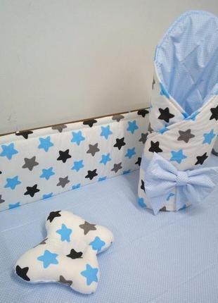 Конверт голубой лето на выписку новорожденного