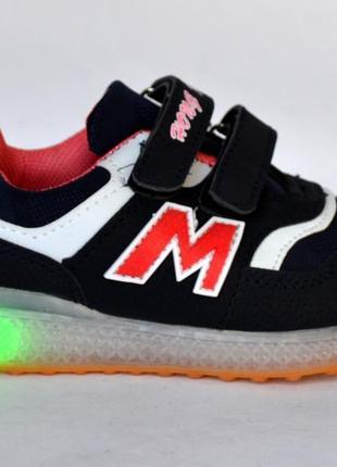Кроссовки для мальчиков с led подсветкой