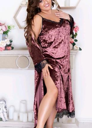 Комплект длинный халат и ночнушка женская домашняя одежда велюр