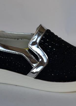 Туфли мокасины для девочек