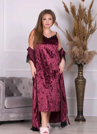 Комплект ночнушка и халат женский домашняя одежда велюр 50 52 54