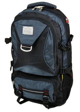 """Туристический рюкзак """"royal mountain"""". уплотненная спинка"""
