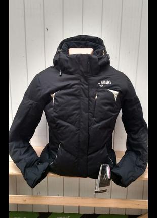 Лижні Куртки (Розпродаж залишків)