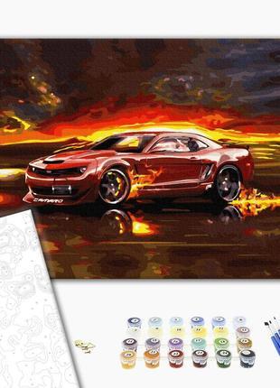 Картина по номерам набор автомобиль и закат