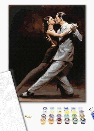 Картина по номерам страстный танец