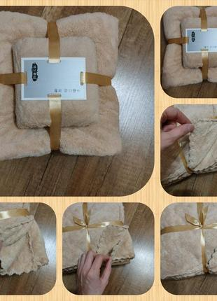 Набор полотенец