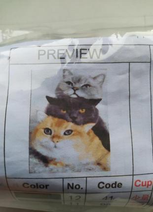 Набор картины по номерам без рамы *котики*