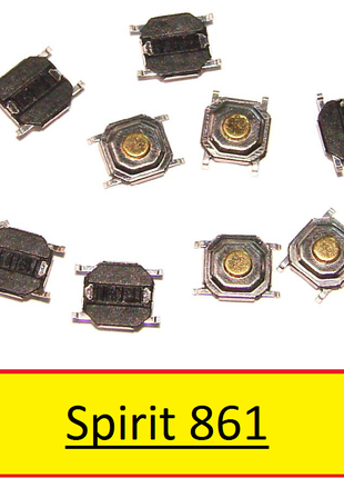 №7 Кнопка тактовая 4 x 4 x 1,5 мм лот 1 шт.