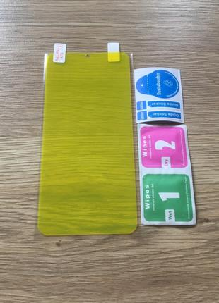 Гидрогелевая пленка для Xiaomi Redmi Note 8 гідрогелева плівка
